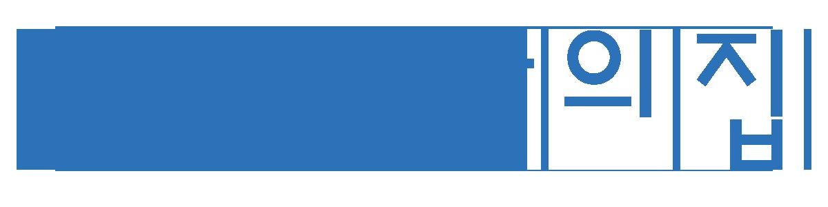 북구문화의집